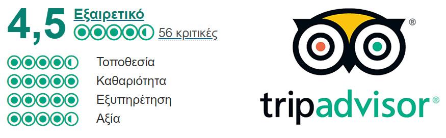trip-advisor-gr