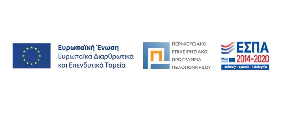 e-banner - ppel